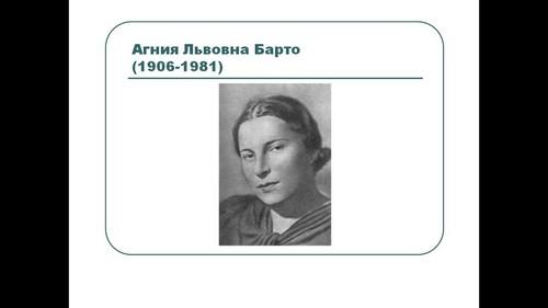 Стихи о весне 1 класс русских поэтов