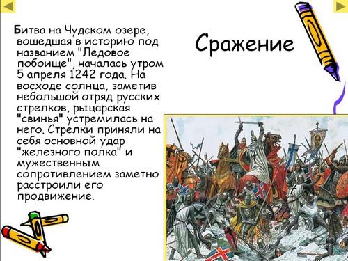 билет объединение русских земель вокруг москвы конспект