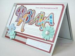 день учителя картинки рисунки открытки