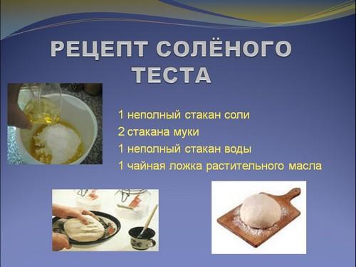 Как приготовит солёное тесто для поделок 186
