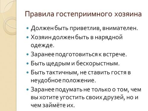 День интернета в России 2019 новые фото