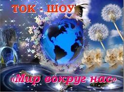 Новости по земле для многодетных москвы