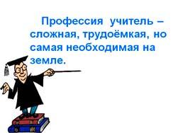 Городское управление образования челябинск