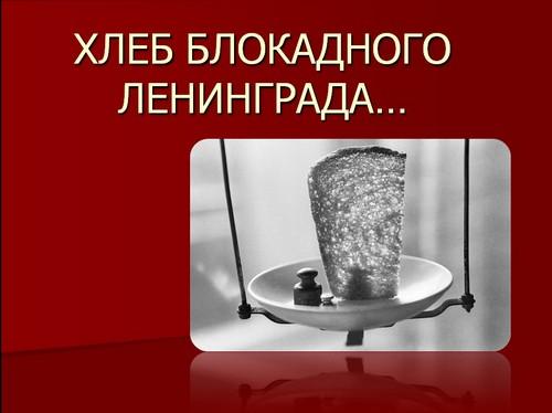 Иностранцы слушают русскую музыку #0: ленинград, успешная группа.