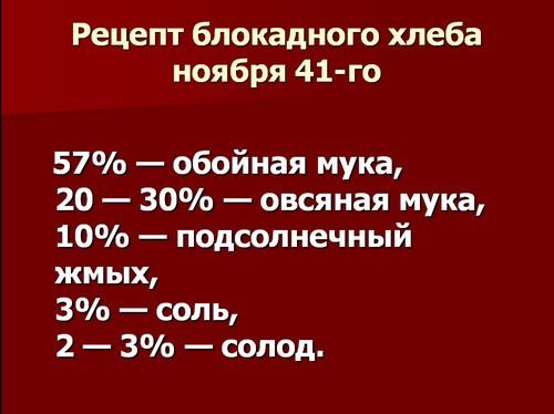 Иностранцы слушают русскую музыку 10 (хлеб, егор крид, ленинград.