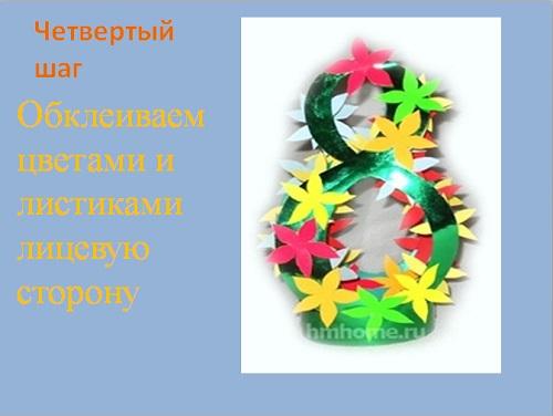 Новым годам, презентация по изо 3 класс школа россии открытки