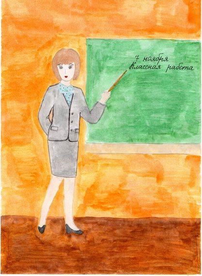 Рисунок для учителя просто так, праздником троица
